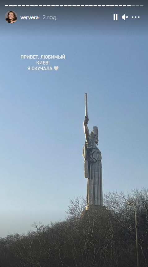 Брежнева приехала в Украину
