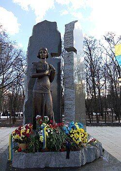 Памятник Телиге в Бабьем яру полон грусти и боли.