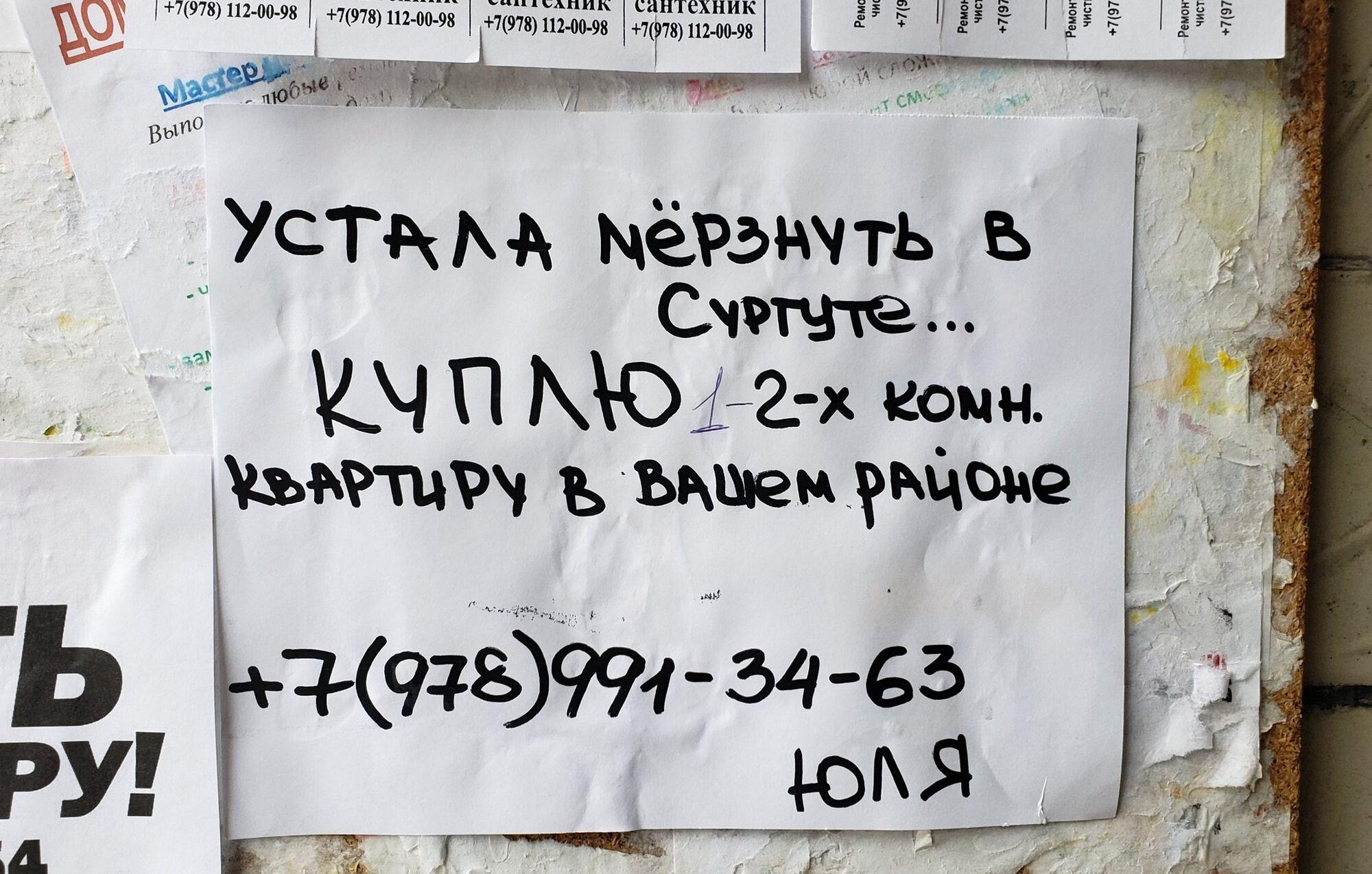 Новости Крымнаша. Минута молчания… по Крыму
