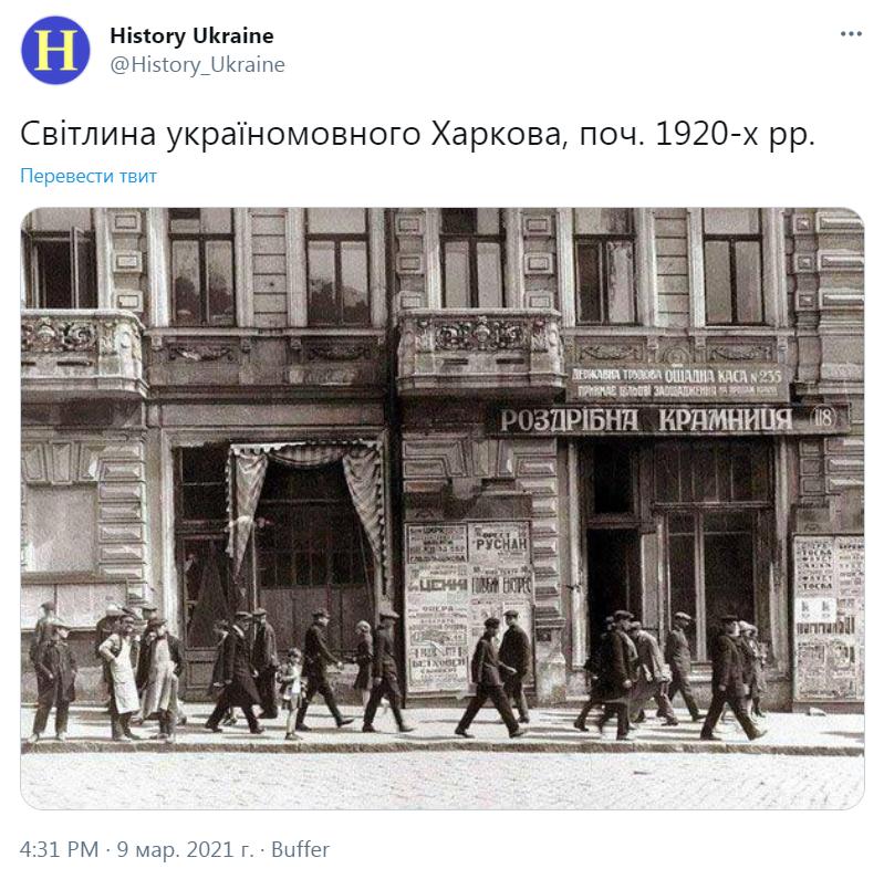 украиноязычный Харьков