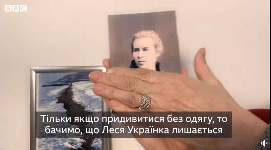 Почему Леся Украинка не любила свой самый известный снимок. Видео