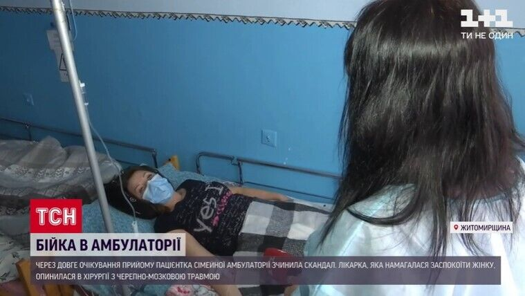 Потерпіла сімейна лікарка потрапила під крапельницю