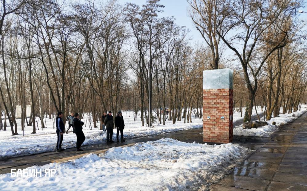 Инсталляция будет посвящена годовщине Куреневской трагедии