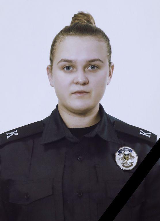 Загинула курсантка університету внутрішніх справ Анастасія Ільченко