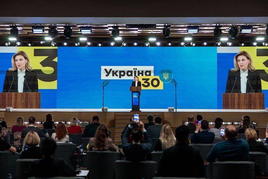 Зеленская посетила Всеукраинский форум