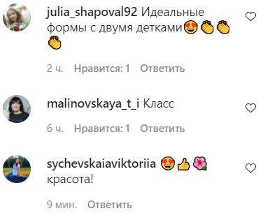 Пользователи сети остались в восторге от фигуры Гвоздевой