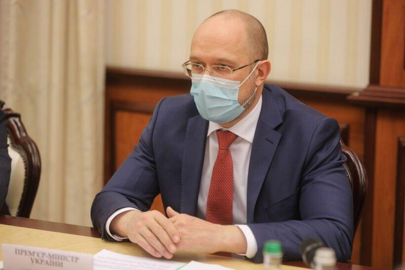 Премьер Денис Шмыгаль