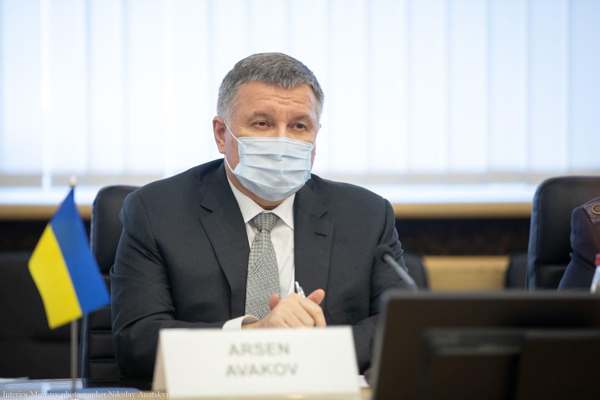 Аваков заявил о реформировании гидрометеорологической системы государства