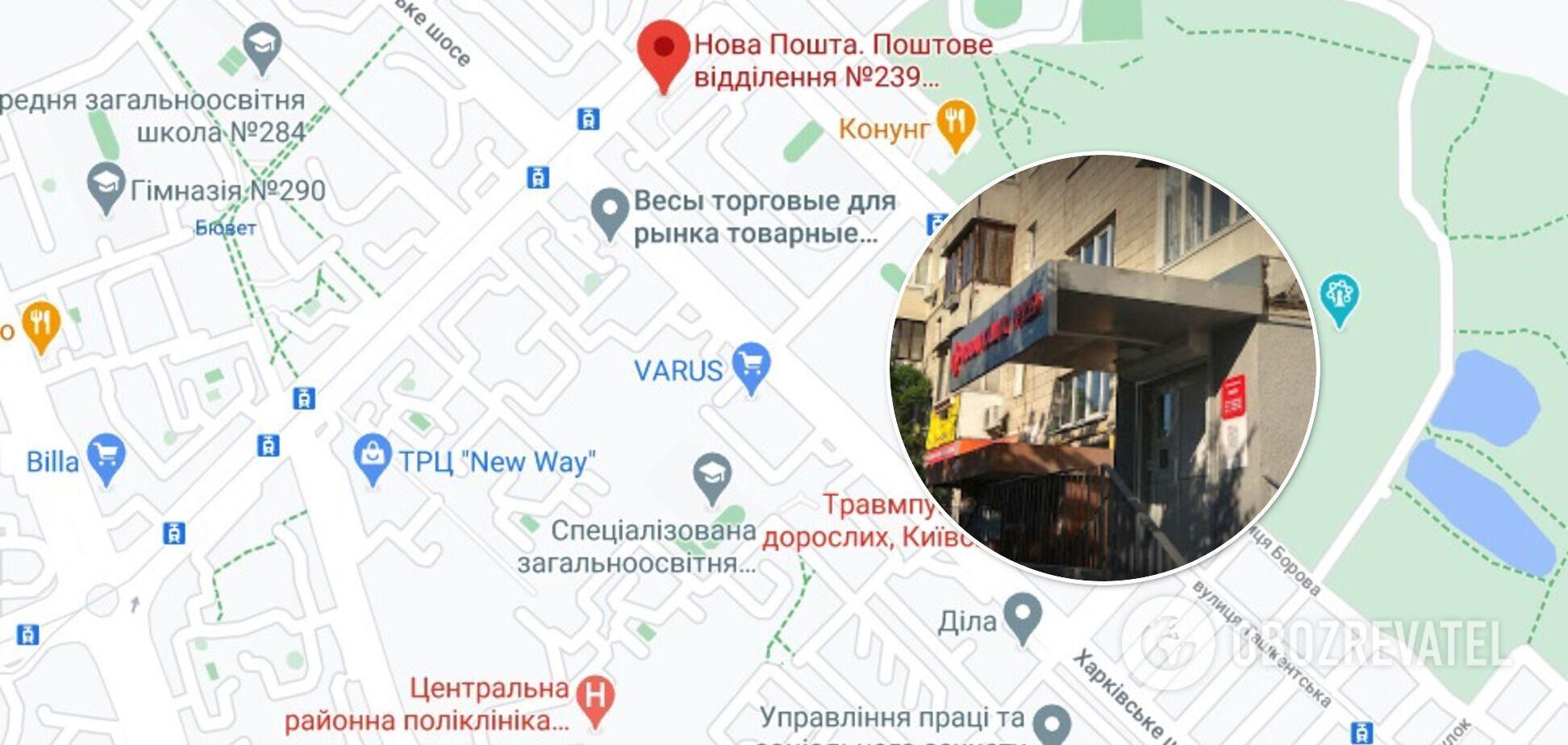 """В отделении """"Новой почты"""" в Киеве произошло разбойное нападение"""