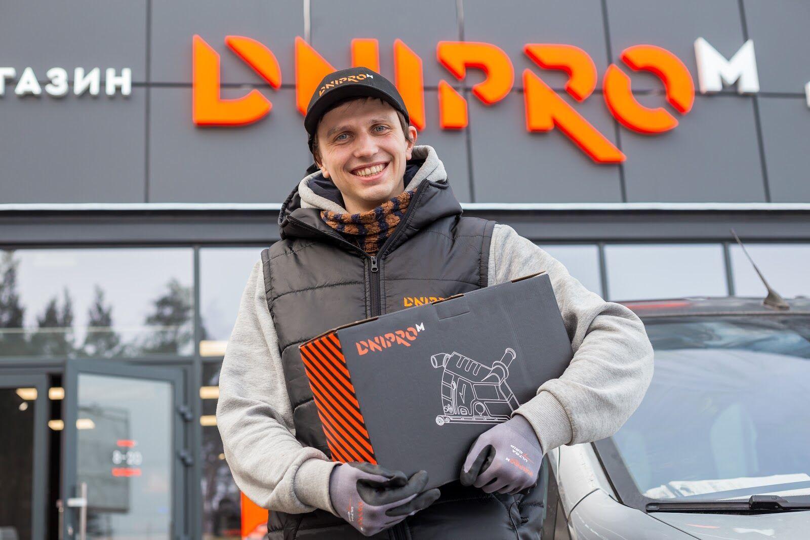 В Україні діє безкоштовна доставка товарів за 3 години: як замовити