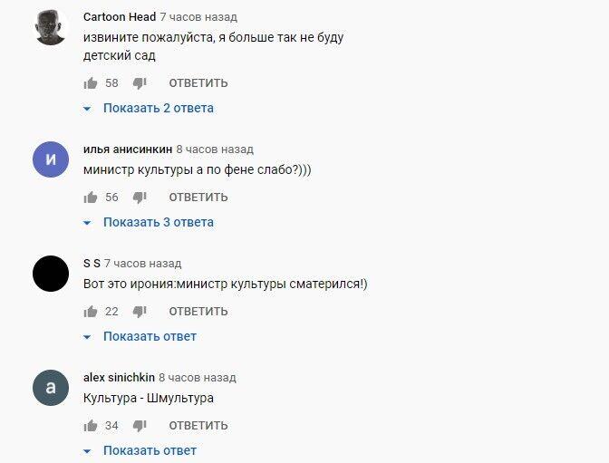 """Реакция сети на высказывание """"министра"""" Новосельской."""