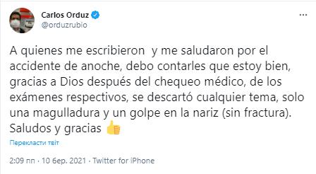 Карлос Ордус розповів про свій стан