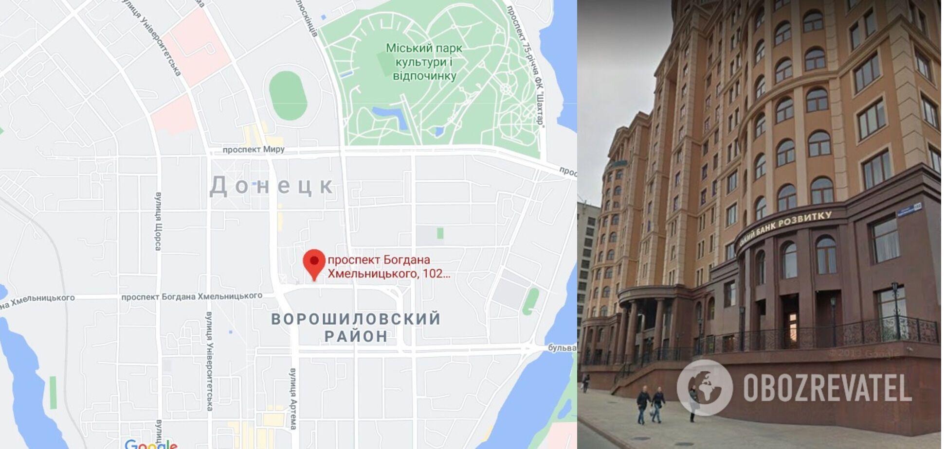 """""""ВБР"""" в Донецке"""