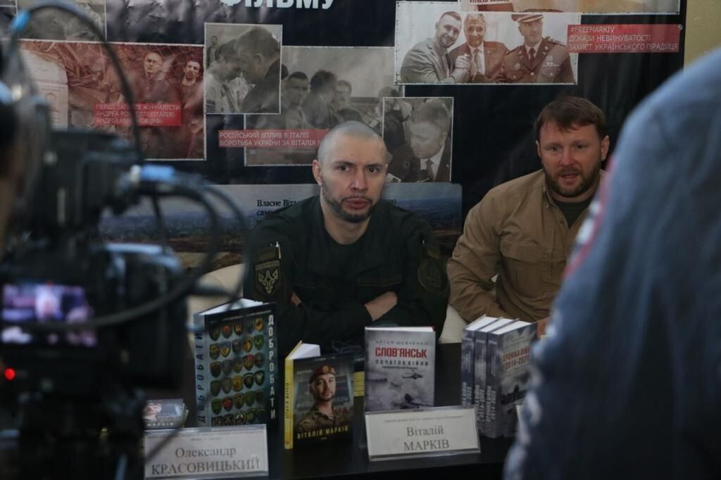 Виталий Маркив на презентации книги