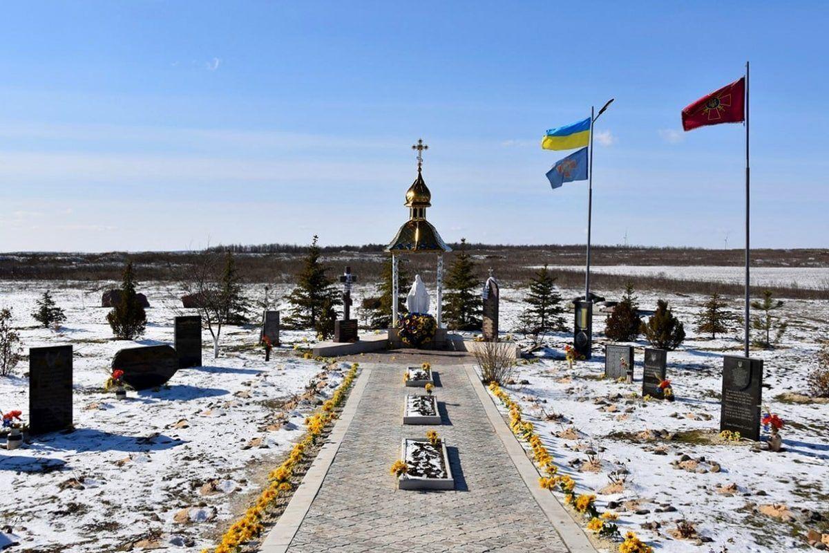 На горе Карачун 10 марта почтили память украинских добровольцев