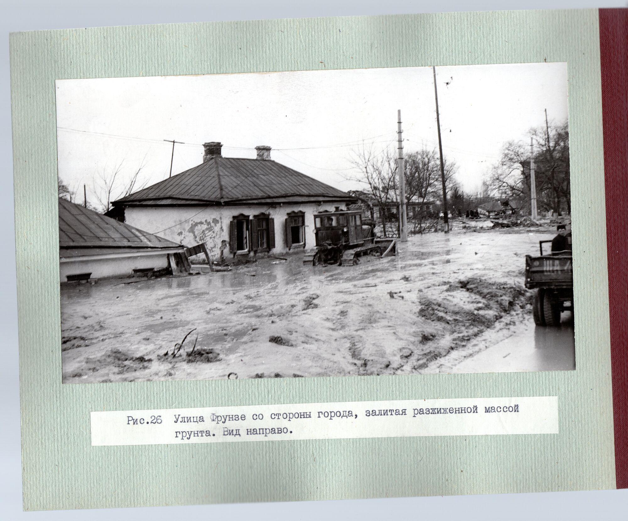 Трагедия разрушила десятки зданий.
