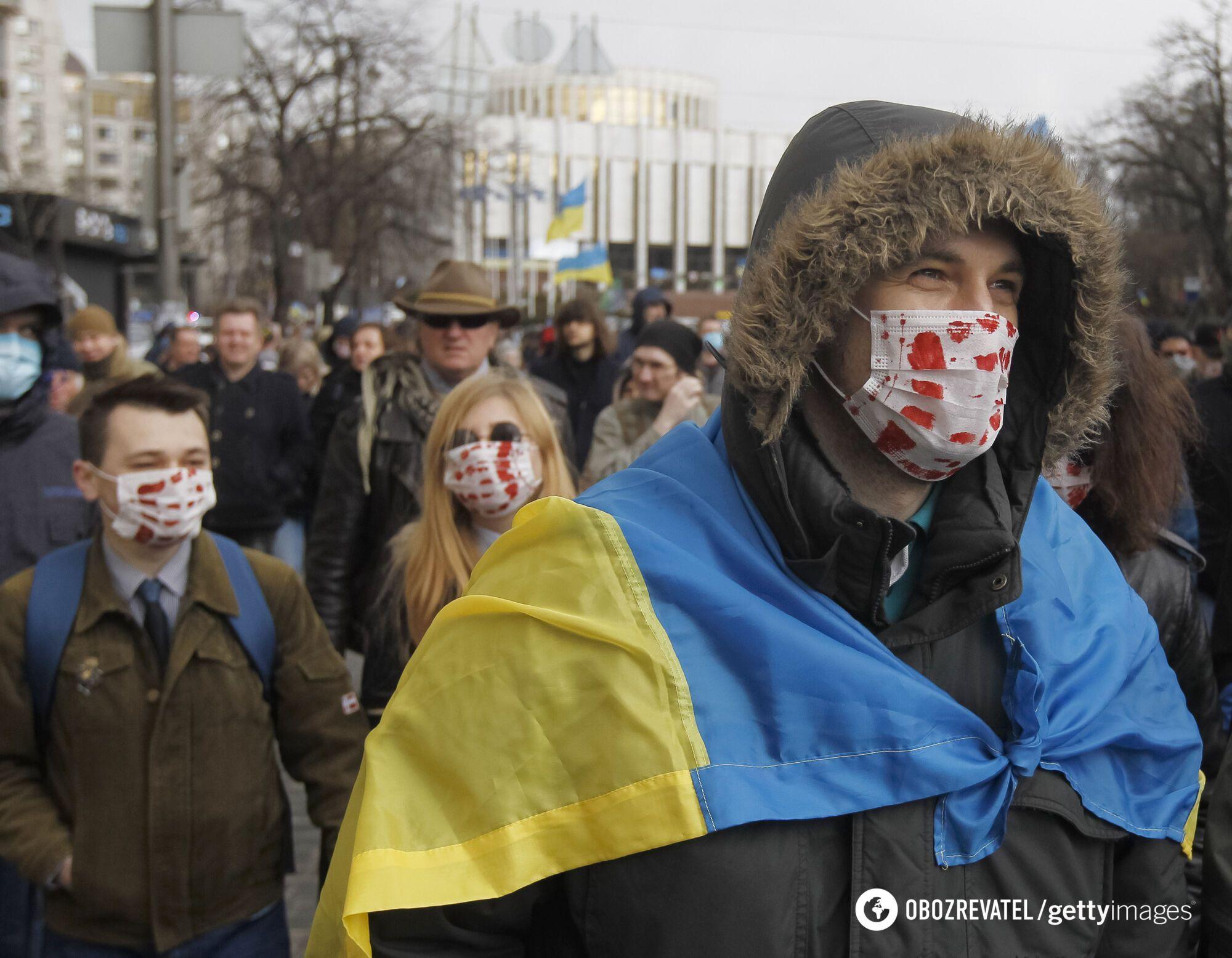 Митинг, посвященный Дню украинского добровольца в Киеве, 14 марта 2020 года
