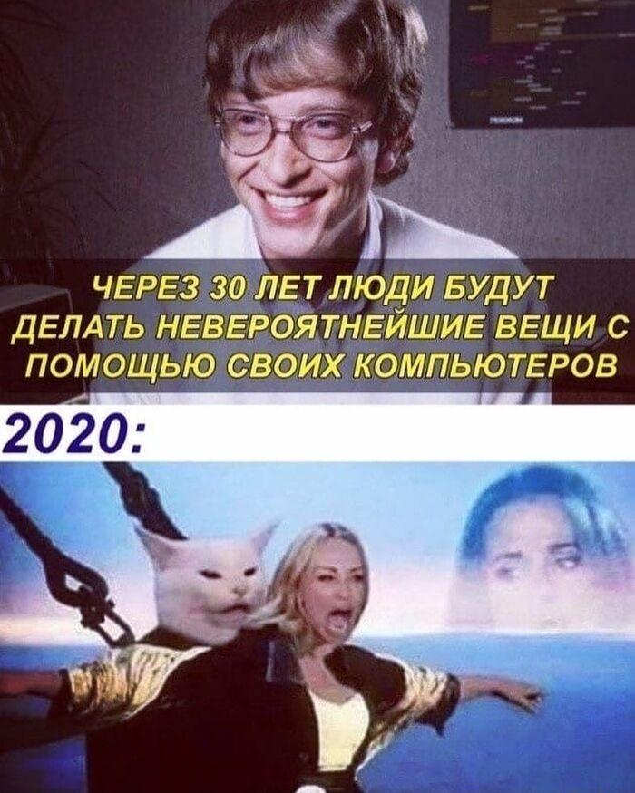 Мем про інтернет