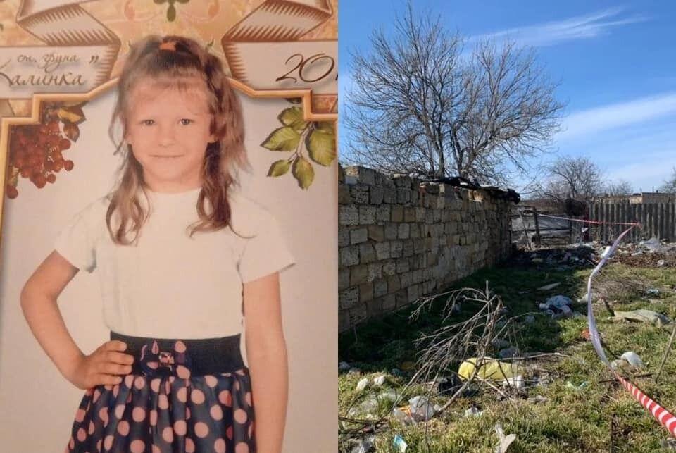 Марія Борисова і місце, де знайшли тіло дитини