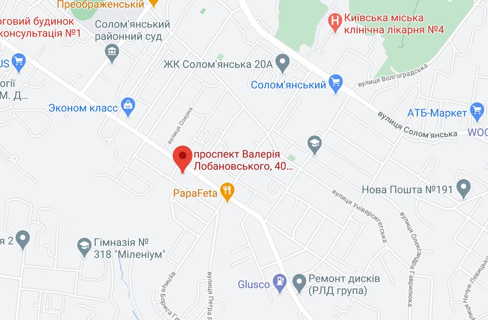 ДТП произошло на проспекте Лобановского.