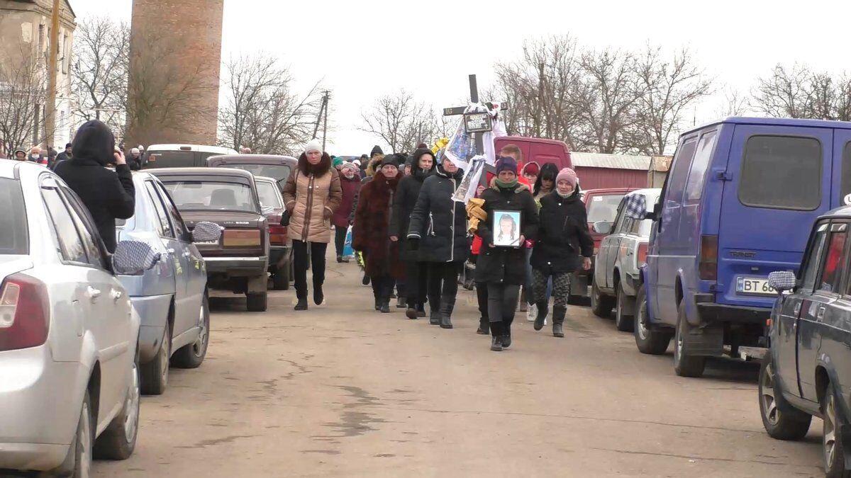 Похороны Марии Борисовой на Херсонщине.