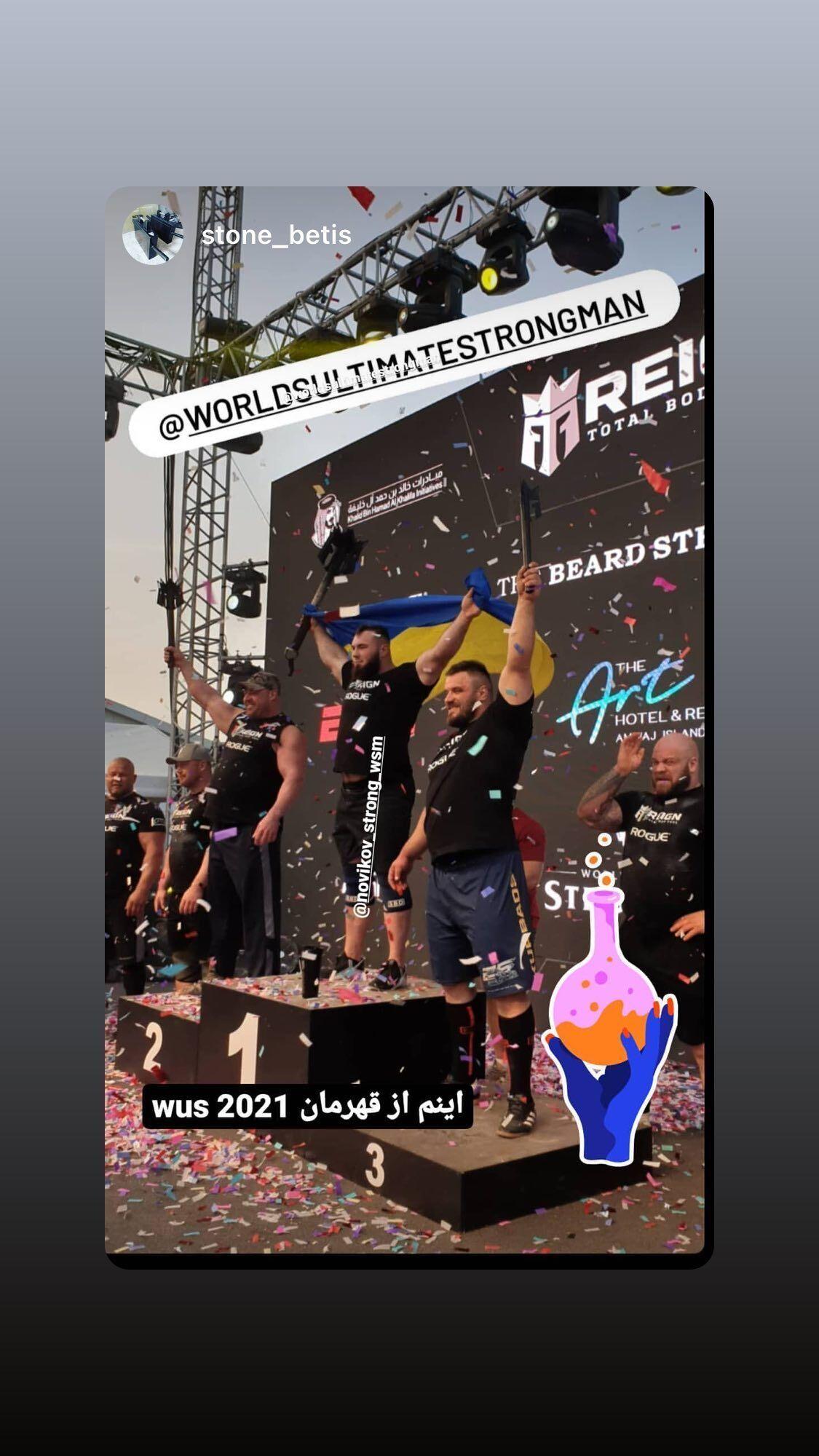 Алексей Новиков победил в Бахрейне