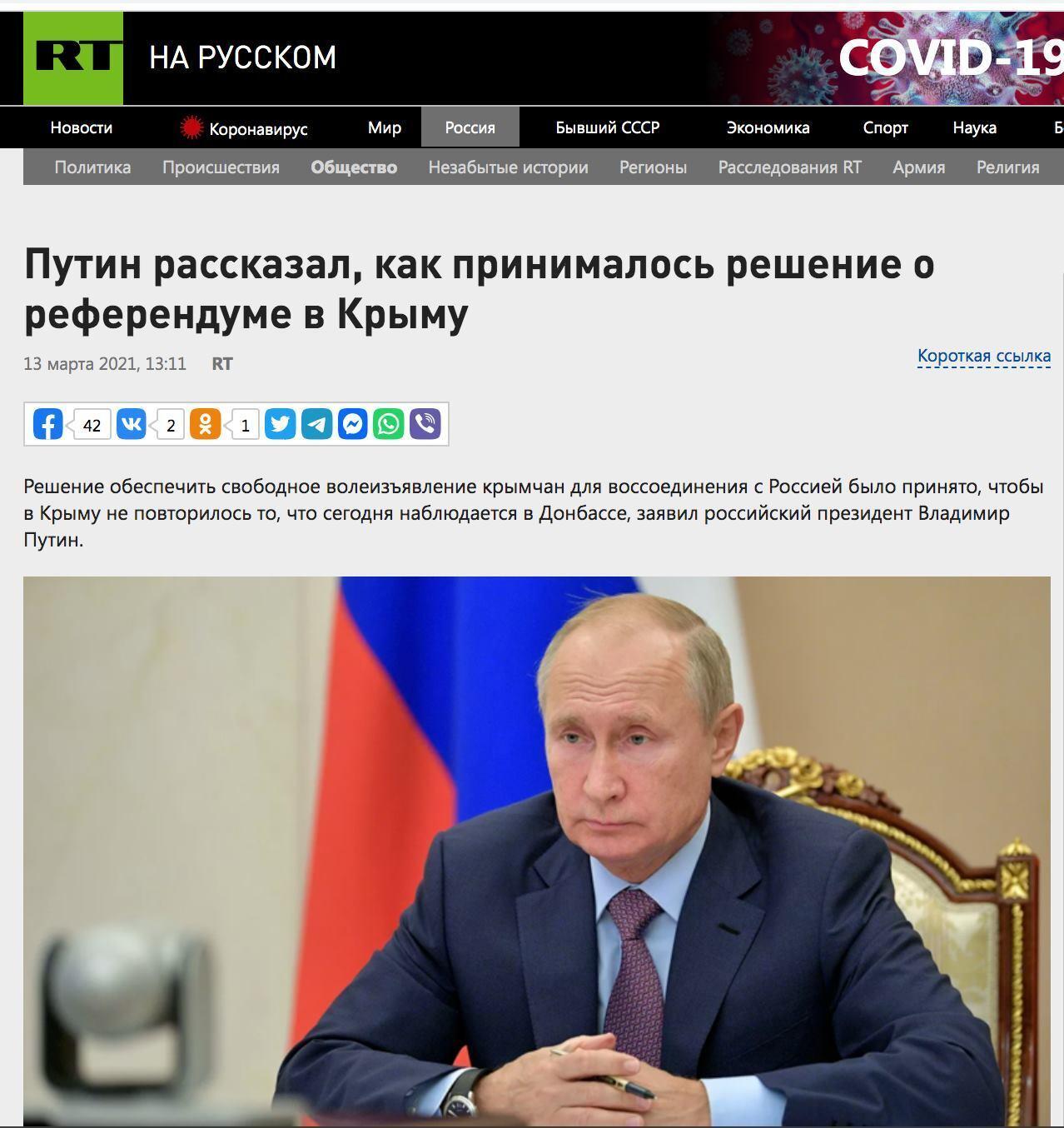 """""""Л/ДНР"""" у Путіна грають роль то сакральної жертви, то опудала"""
