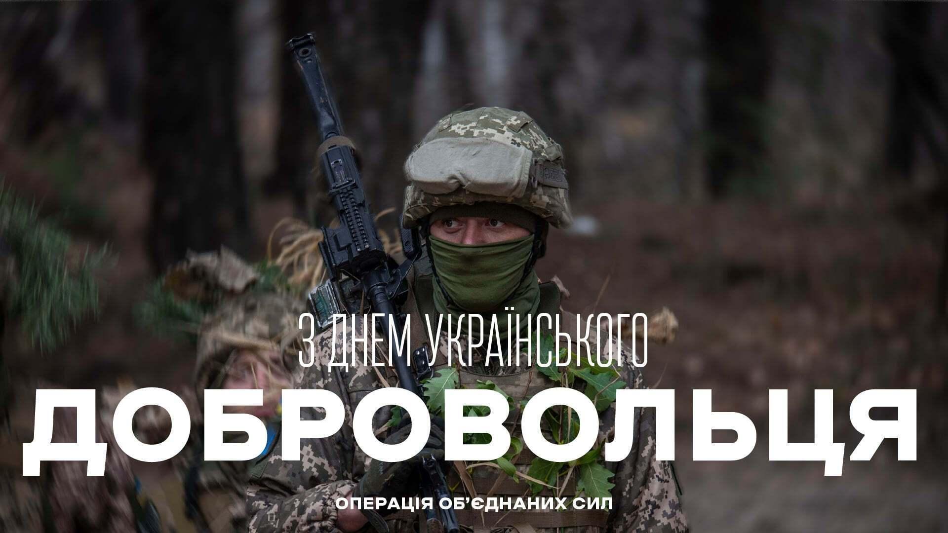 Головний прорахунок Кремля – українці, готові боронити рідну землю