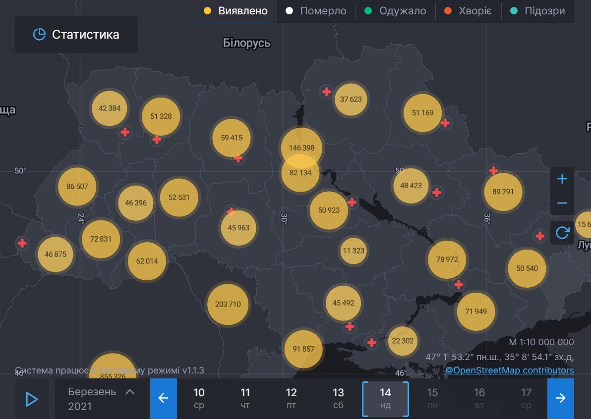 Карта коронавируса в Украине