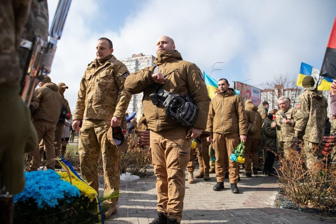 Акция у памятника Украинской добровольцу