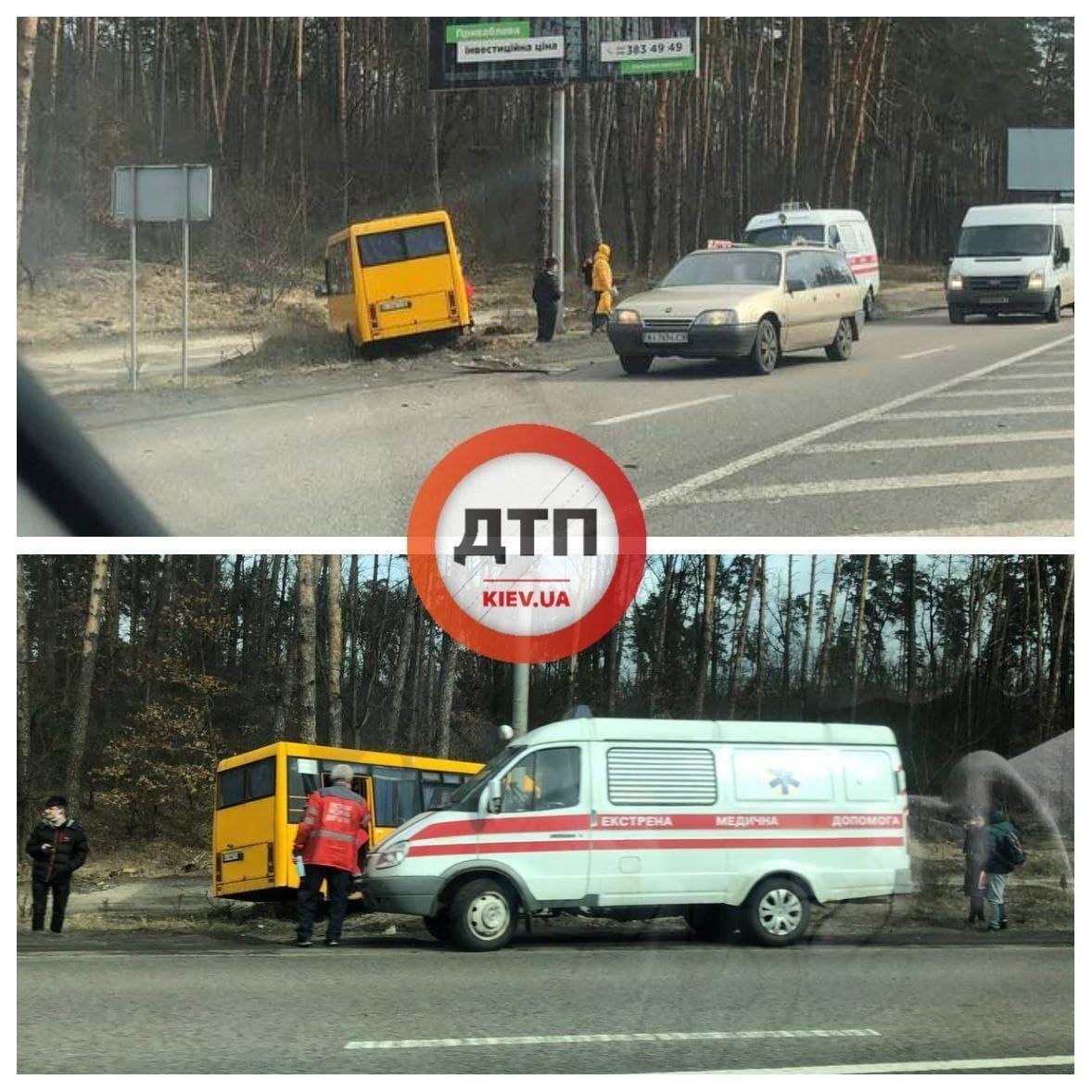 ДТП з маршруткою під Києвом.