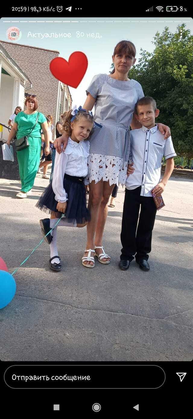 Маша з мамою і братом