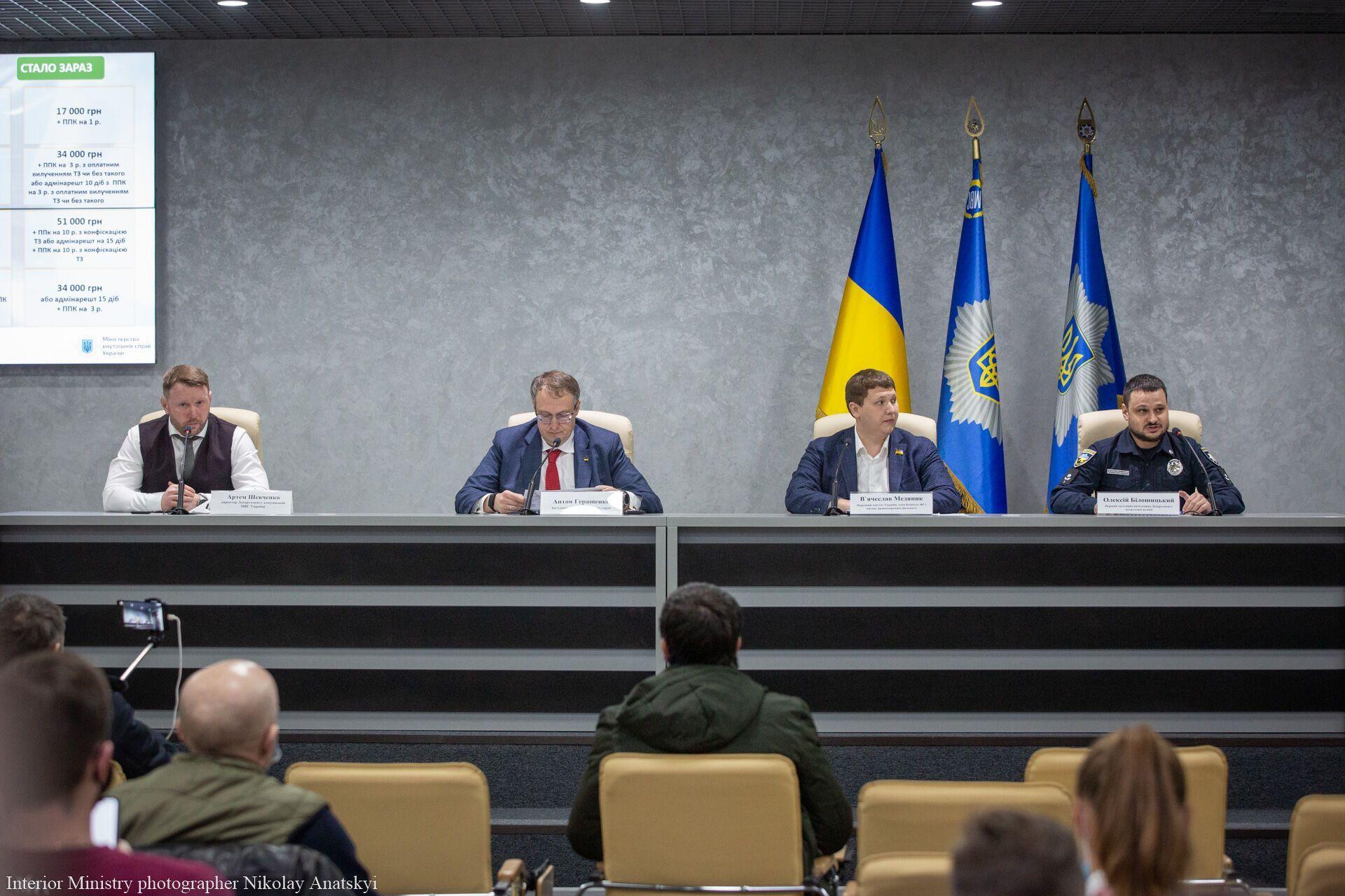 У МВС сказали, як новий закон про штрафи за порушення ПДР позначиться на українцях