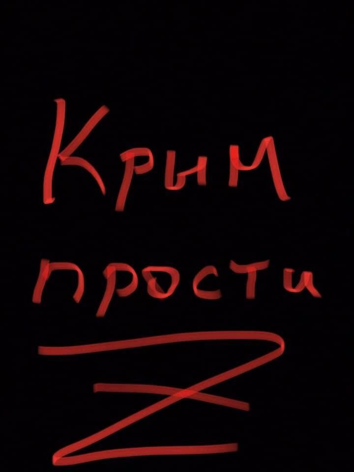 Новости Крымнаша. У нас минута молчания за убиенным Россией Крымом