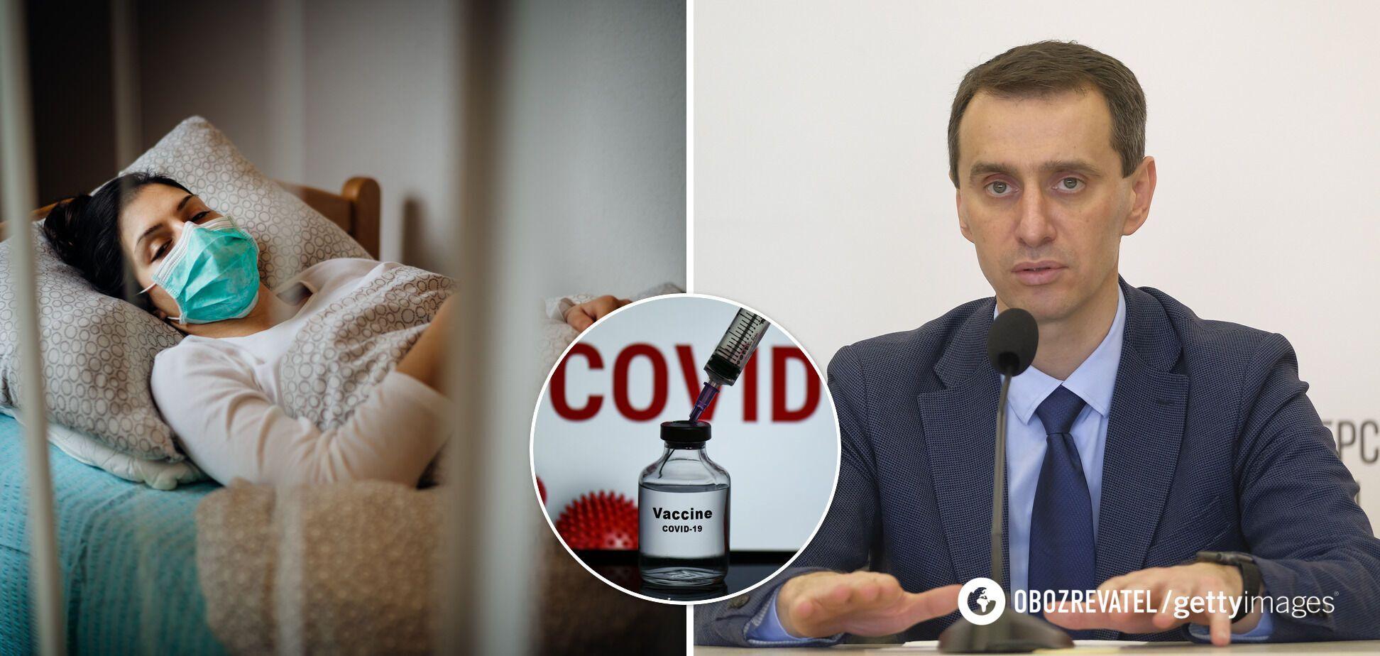 Ляшко назвал основные побочные эффекты после прививки против коронавируса
