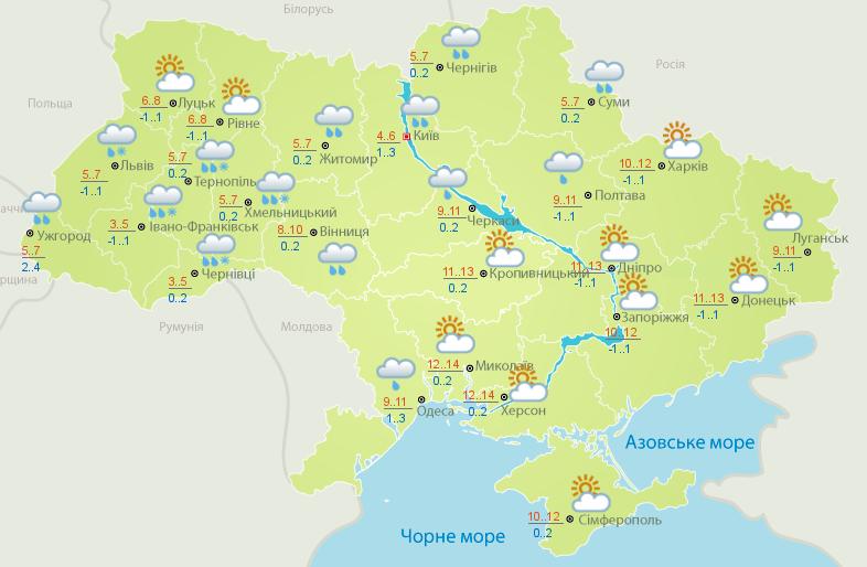 Прогноз погоды на 15 марта