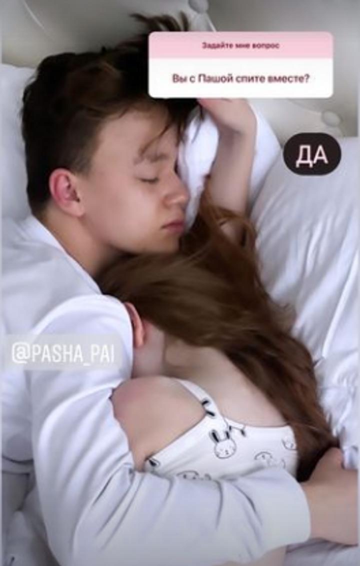 8-річна Мілана Маханець і 13-річний Паша Пай почали зустрічатися