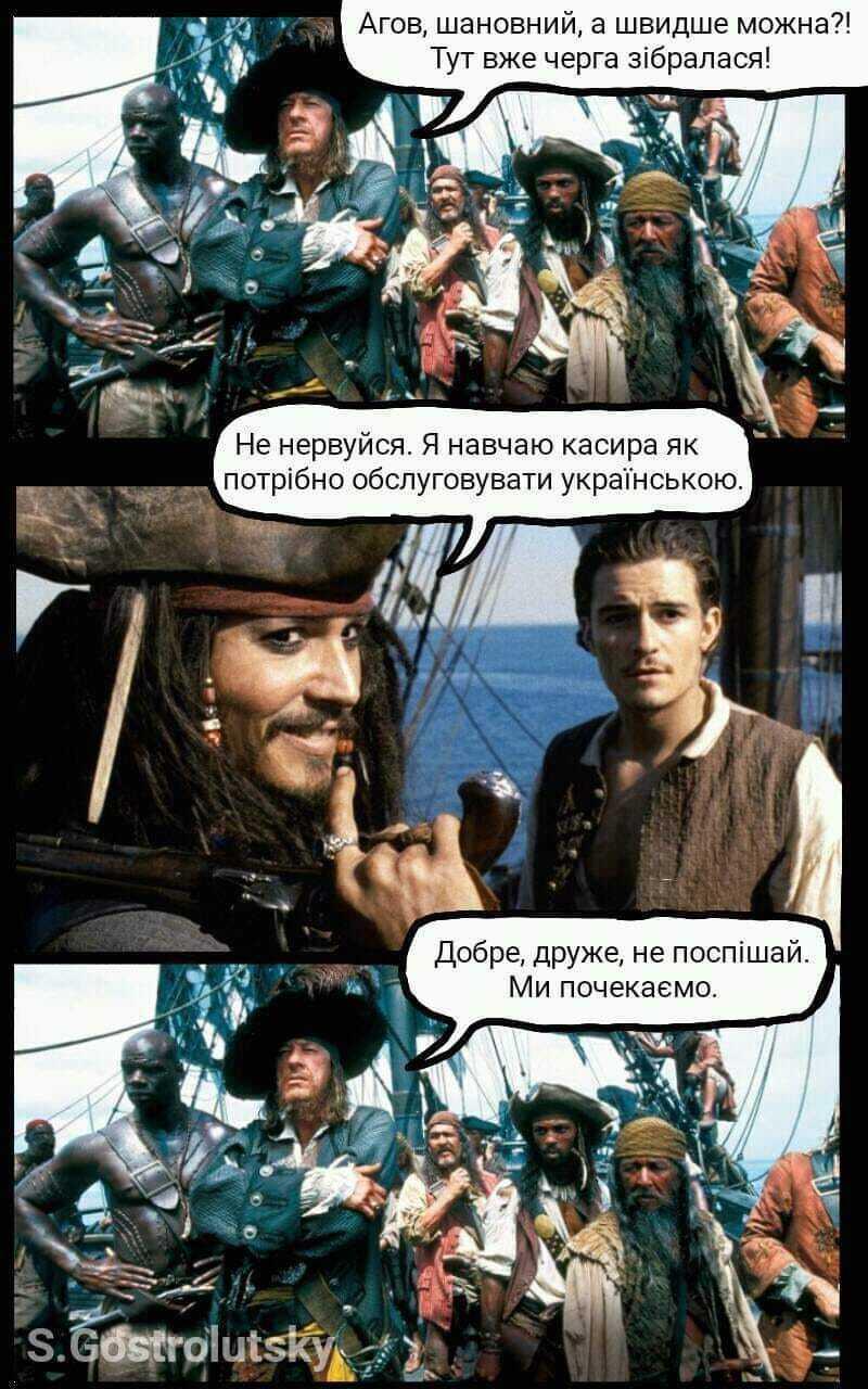 Мем про касу