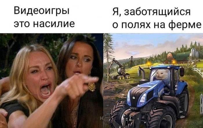 Мем про відеоігри