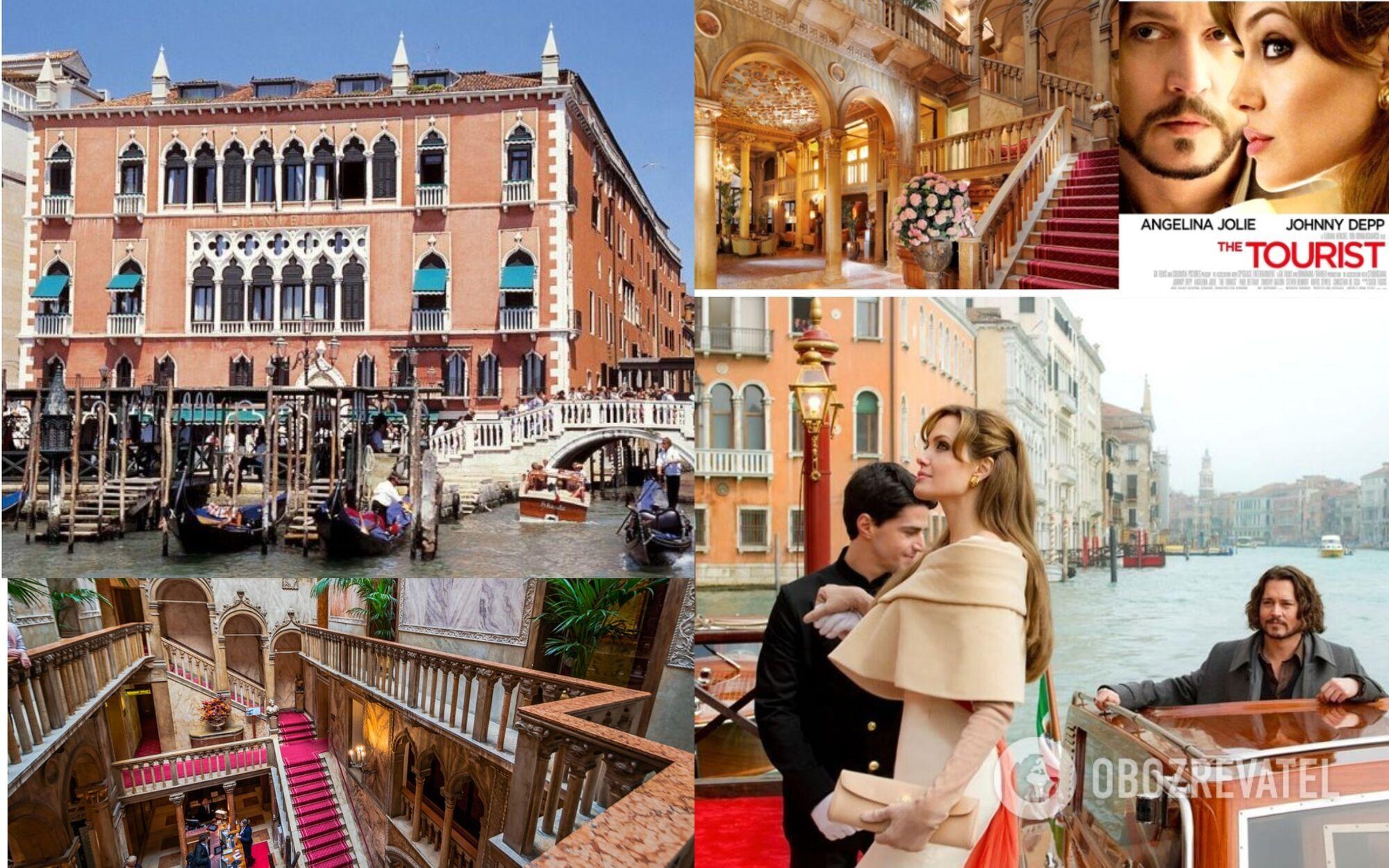 У готелі Danieli в Венеції знімали відомий фільм із Джолі та Деппом