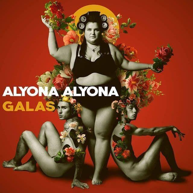 Alyona Alyona снялась в откровенной фотосессии