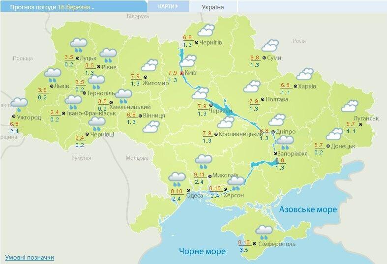 Прогноз погоди в Україні на 16 березня.