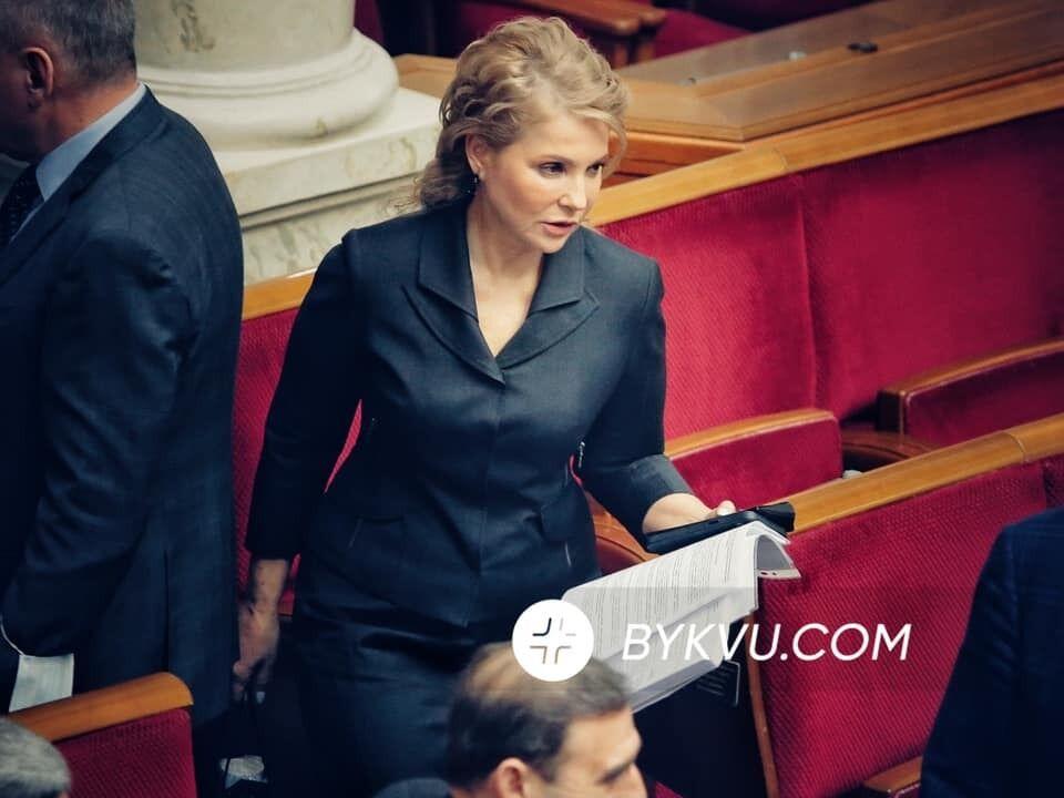 Тимошенко прийшла в Раду в елегантному костюмі