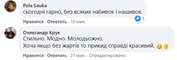 Вбрання Тимошенко оцінили в мережі