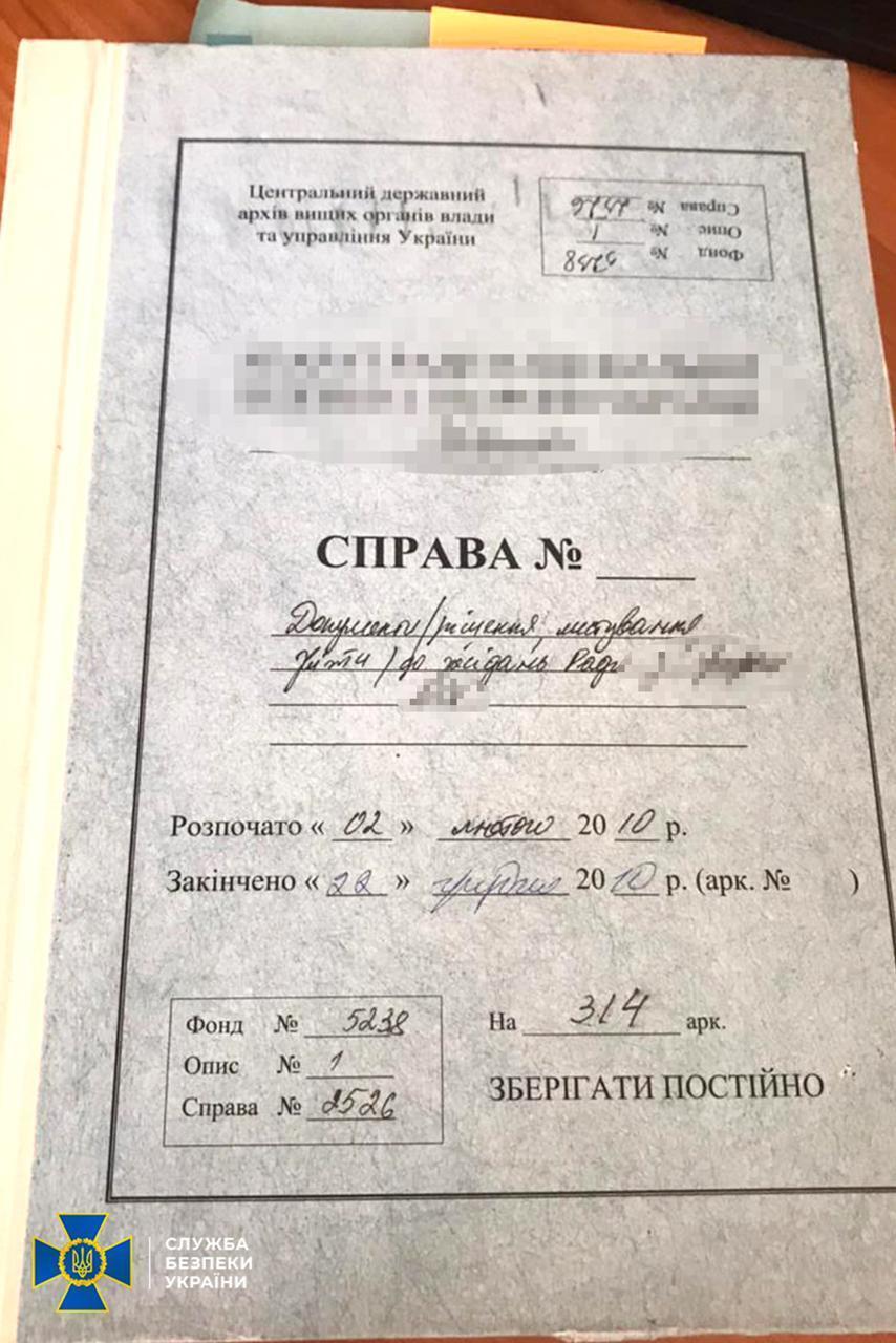 СБУ во время обысков обнаружила документы.