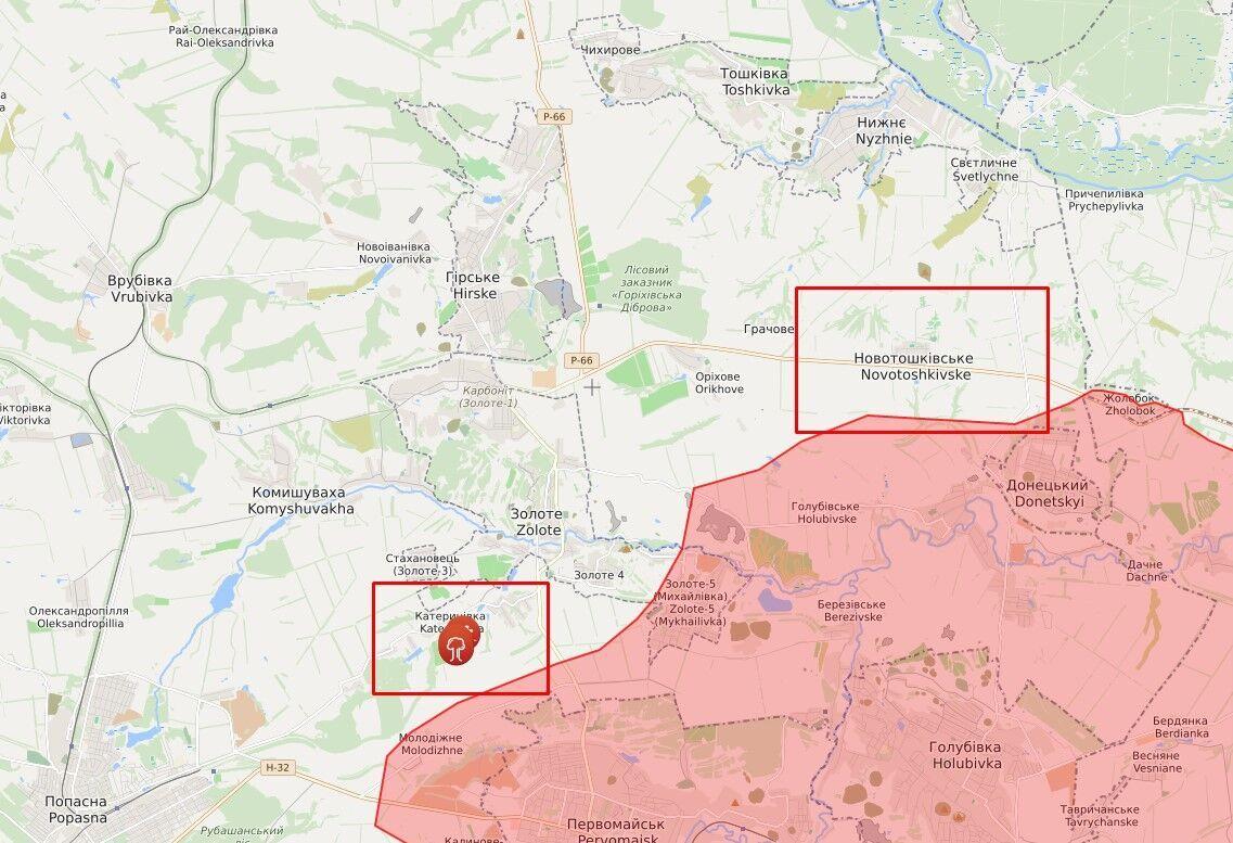 Російське озброєння знайшли в Катеринівці і Новотошківському.