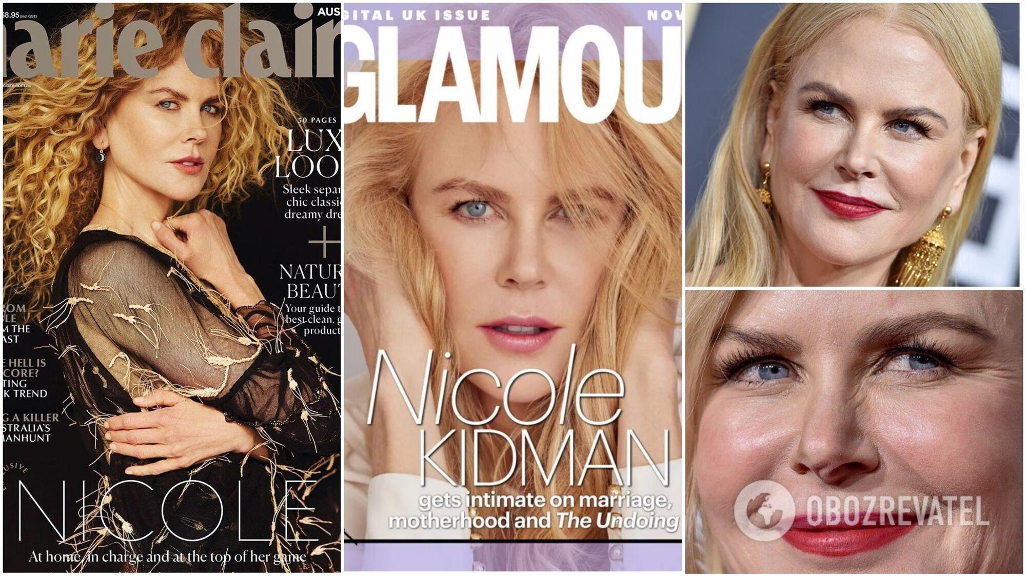 Ніколь Кідман на обкладинках журналів Marie Claire і Glamour у 2020 році і її реальні фото зблизька