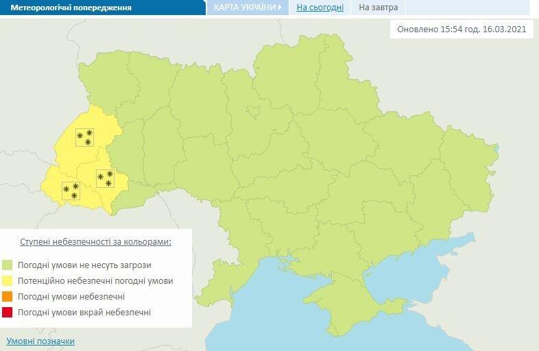 Попередження про негоду в Україні 17 березня.