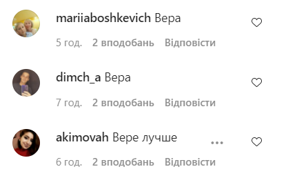 """Пользователи проголосовали за Брежневу в """"битве причесок"""""""