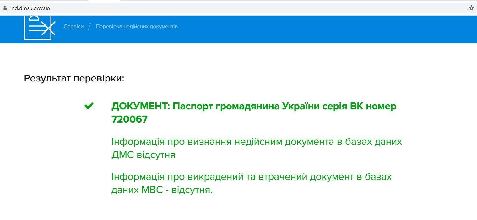 документ Шличкова